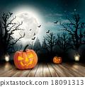 Halloween spooky background. Vector 18091313