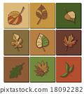 forest green leaf 18092282