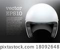 White Motorcycle helmet  18092648