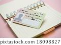 내 번호 [카드 시리즈] 18098827