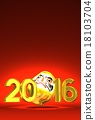 daruma, 2016, text space 18103704