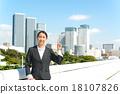事業女性 商務女性 商界女性 18107826