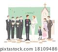 婚礼 仪式 小教堂 18109486