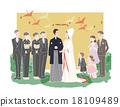 婚礼 仪式 穿着和服 18109489
