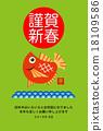 2016 연하장 디자인 소재 - 일러스트 물고기 18109586