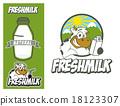 Logo design element Cow Fresh Millk 18123307