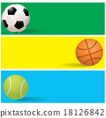 ball, sport, Rugby 18126842