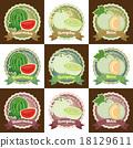 fruit vector icon 18129611