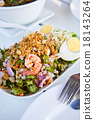 Thai Spicy salad with shrimp and vegetables 18143264