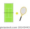 網球場 網球拍 網球 18143443