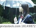 制服 傘 多雨 18149872
