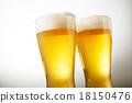 ビール 18150476