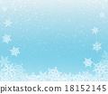 雪 下雪的 雪花 18152145