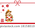 new, year's, card 18158010