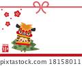 新年贺卡 贺年片 猴生肖 18158011