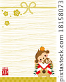 new, year's, card 18158073