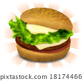 햄버거, 먹고, 요리 18174466