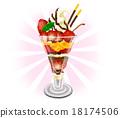 凍糕 真實 草莓 18174506
