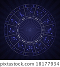 Set of Symbol Zodiac Sign. Vector Illustration 18177934