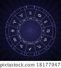 Set of Symbol Zodiac Sign. Vector Illustration 18177947