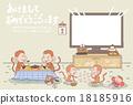 猴子 新年賀卡 賀年片 18185916