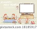 猴子 家人 新年贺卡 18185917