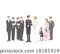 婚禮 面紗 結婚了的 18185919