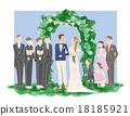 婚禮 花園 孩子 18185921