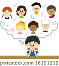 여러 나라의 아이들에게 생각을 날리는 일본의 소년 18191212