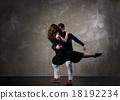 Beautiful couple in the active ballroom dance 18192234