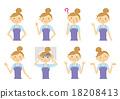 女性 女 女人 18208413