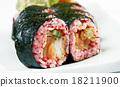 Sushi Roll . 18211900