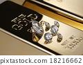 금괴와 다이아몬드 18216662