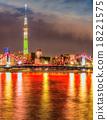 Tokyo skyline,  Japan. 18221575