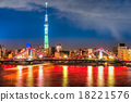 Tokyo skyline,  Japan. 18221576