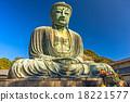 Kamakura Buddha, japan. 18221577