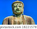 Kamakura Buddha, japan. 18221578