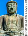 Kamakura Buddha, japan. 18221580