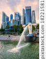 Merlion fountain and Marina Bay Sands, Singapore. 18221581