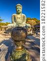 Kamakura Buddha, japan. 18221582