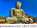 Kamakura Buddha, japan. 18221583