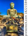 Kamakura Buddha, japan. 18221584