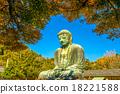 Kamakura Buddha, japan. 18221588