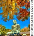Kamakura Buddha, japan. 18221590