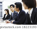 meeting business office 18223193