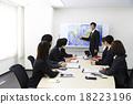 會議 協定 開會 18223196