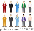 Set of old and young business man in flat style 18232032