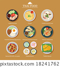 vector set of thai food flat design 18241762
