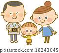 家庭 家族 家人 18243045