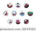 Colored auto insurance vector icons 18244562